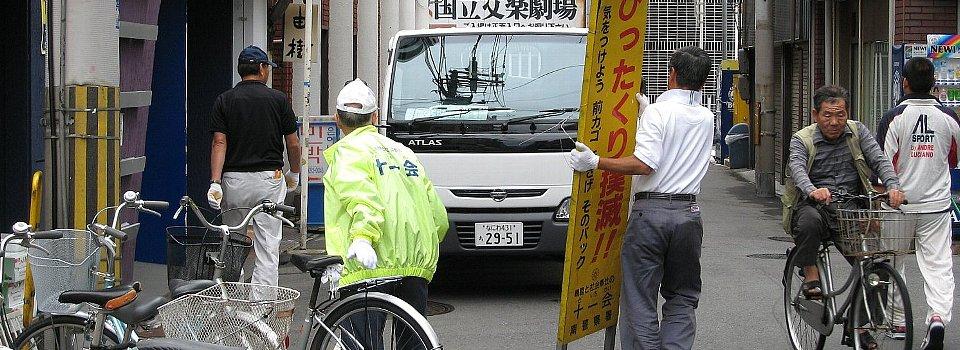 TOICHIKAI